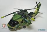 """Вертолет военный - Fighter Condition """"Jet Zero"""" 5033 (ездит, издает звуки) - Код-450"""