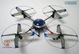 Квадрокоптер большой с пультом ДУ - Walkera UFO 5# - Код-596