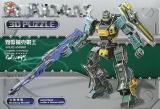3D Пазл Бевой Робот Трансформер - GD-095 Gundam Transformer-Robot - Код-845