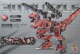 3D Пазл Бевой Робот Динозавр - TF-055 Dinosaur - Код-846