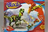 3D Пазл Динозавры (мягкий материал) XY1102 - Код-848