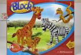 3D Пазл Животные (мягкий материал) XY1104 - Код-850