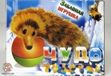 Игрушка Мохнатик Глазастый бежит за мячиком- Чудохвостик YH326R (на батарейке) - Код-893