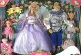 Кукольный набор семейная пара с детишками 83091 - Код-974